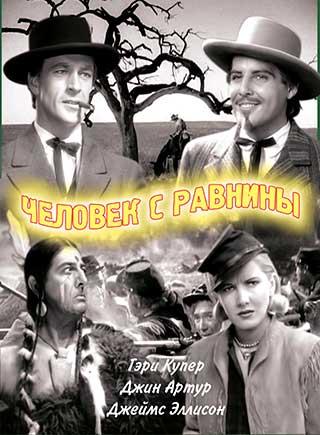 film-angelochki-krasotka-dzhina-umelaya-prisluga-porno-video